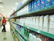 Household chemicals industry